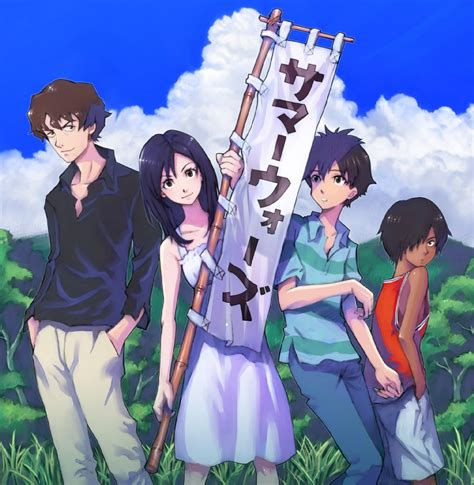Studio Ghibli Movies by Summer Wars Anime The Online Anime Store