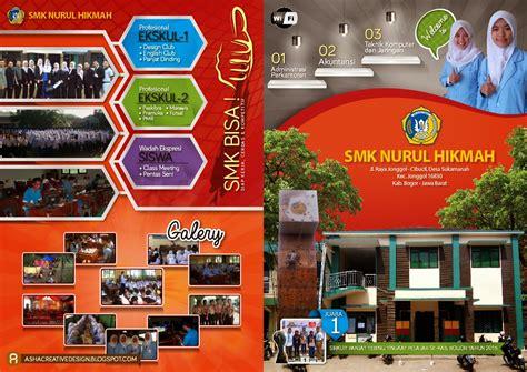 contoh desain gapura sekolah contoh brosur iklan sekolah gontoh