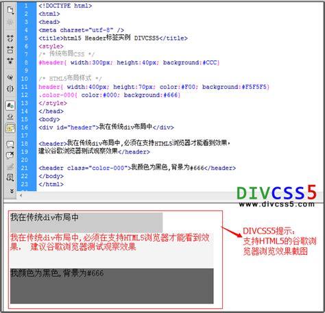 header design css3 html5 免费it培训教程 自学it知识网站 it技术从入门到精通 中公教育网
