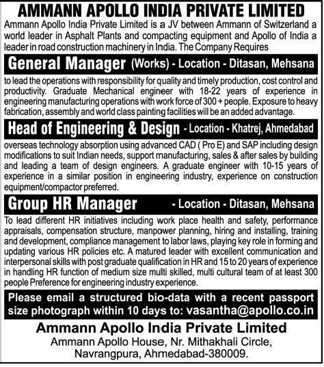 design engineer job in gujarat jobs in ammann apollo india private limited vacancies in