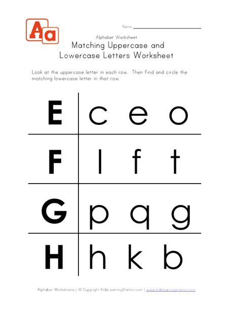 printable matching letters worksheets alphabet worksheets for preschoolers view and print this
