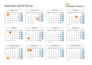 Kalender 2018 Mit Feiertagen Feiertage 2018 China Kalender 220 Bersicht