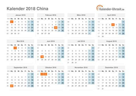 Taiwan Calendario 2018 Feiertage 2018 China Kalender 220 Bersicht