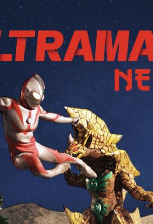 dramacool ultraman x list recent added dramacool