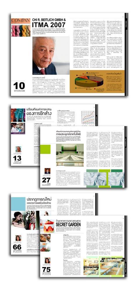 newsletter layout guidelines 42 best newsletter inspiration images on pinterest