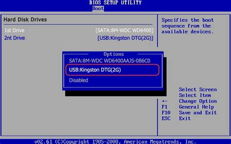 reset bios from usb windows 10 8 1 8 7 xp does not recognize password how to