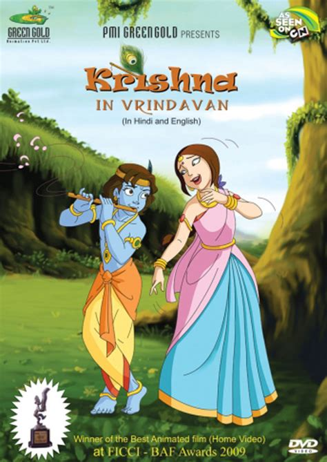 cartoon film of krishna krishna animated movie images