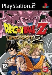dragon ball budokai 2 dragon ball wiki fandom powered wikia