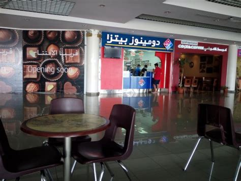 domino pizza miko mall domino s pizza jarir mall picture of domino s pizza