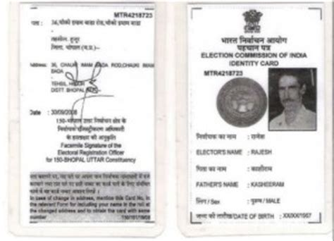 voter id card do voter id expire in india