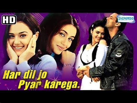 film india lama sub indo download film india har dil jo pyar karega sub indo blog