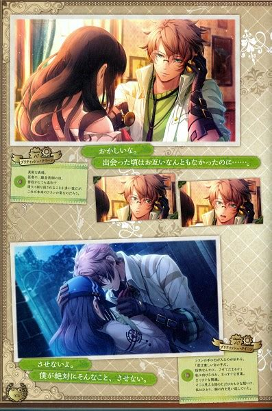 Code Realize Artbook 1 code realize sousei no himegimi 2113657 zerochan