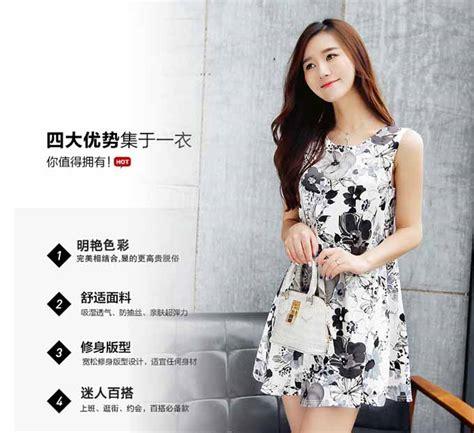 Baju Korea Murah Dress Cantik til cantik berkat baju dress cantik korea toko jual
