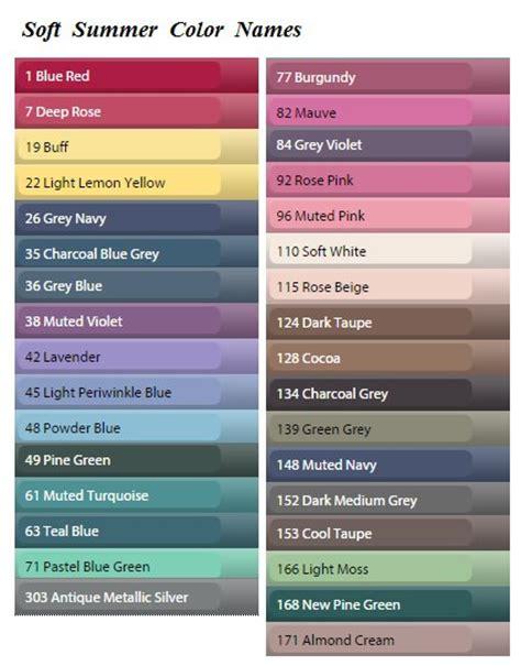 cool color names здравствуйте дорогие чтобы вы без меня не скучали