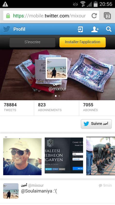 google design twitter design de twitter le r 233 seau social s inspire de facebook