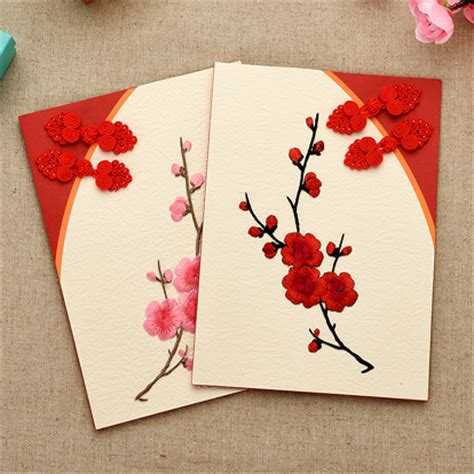 Handmade New Year Greeting Cards - vintage new year greeting new year greeting cards handmade