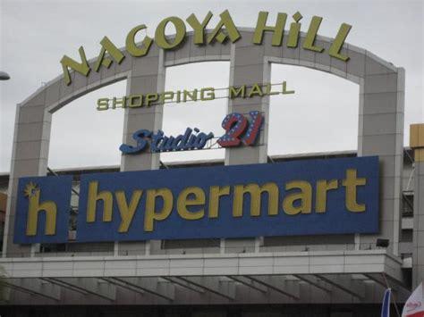 ace hardware nagoya hill batam nagoya hill shopping mall nagoya area