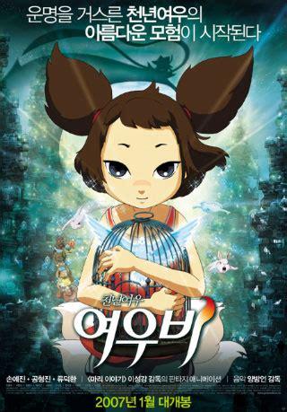 film anime terbaik movie 에이블뉴스 만화영화에 등장하는 장애인의 모습은