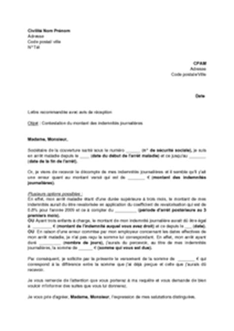 Modele Lettre Reclamation Indemnites Journalieres