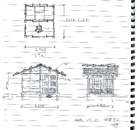 japanese tea house design tea house plans plans diy free download make wood stain woodworking jobs