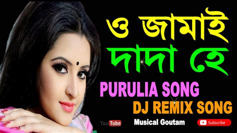 purulia mp3 dj remix download song remix 28 images the hey song remix gary glitter