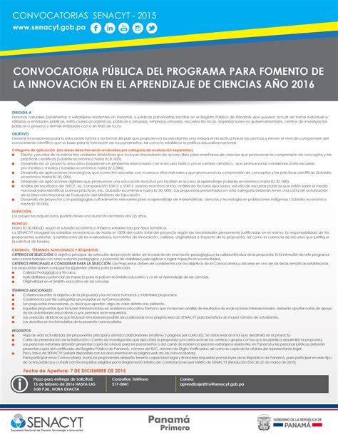 Formulario De Inscripcin 2016 2da Convocatoria | formulario de inscripcin 2016 2da convocatoria