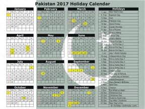 Calendar 2018 Pakistan With Holidays Pakistan 2017 2018 Calendar