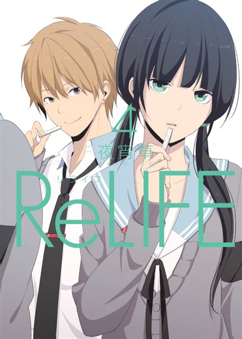 anime relife crunchyroll crunchyroll adds quot relife quot volume 4 to manga