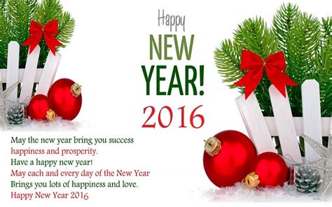 happy new year wishes 2016 40 new year 2016