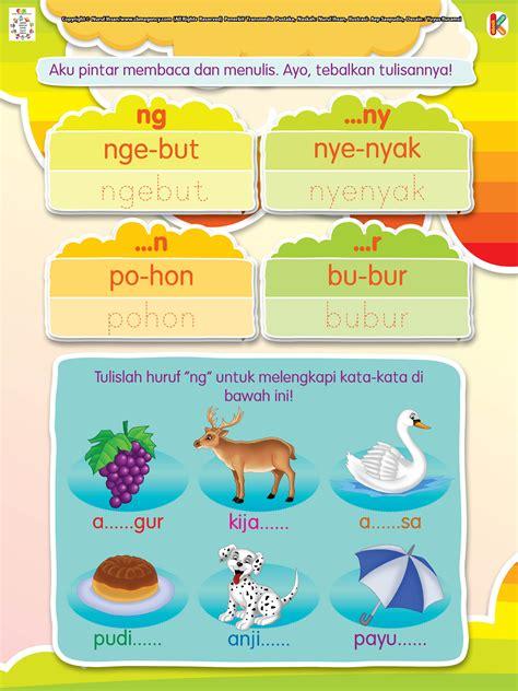 Membaca Dan Menulis Huruf Grafindo membaca dan menulis huruf ng ny n dan r ebook anak