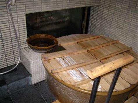 japanese word for bathroom قراءة