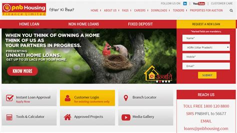 housing loan pnb housing loan pnb 28 images stocks wealth18 page 2 pnb