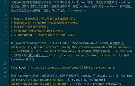 github markdown tutorial markdown语法 csdn博客