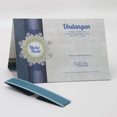 Kertas Blangko Undangan Rayya 318 Murah undangan pernikahan box souvenir hp 085649411149 wa ratu undangan souvenir hp