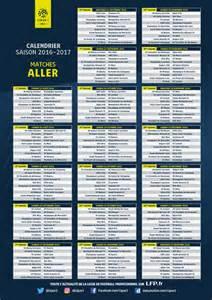 Calendrier Liga 2017 18 Calender Ligue 1 Pour La Saison 2016 2017 Koora Hd L L