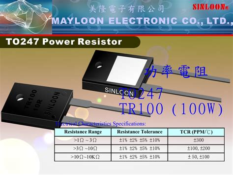 power resistor to 247 to220 power resistor