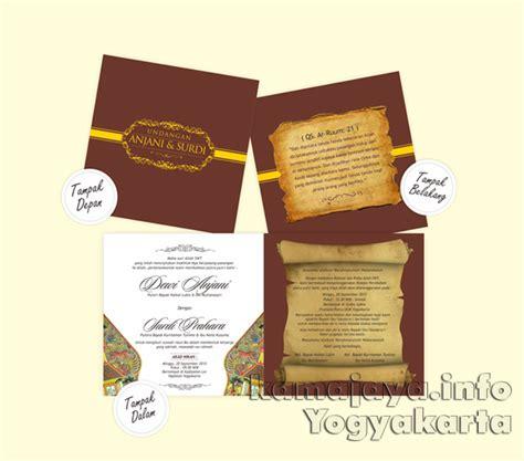 desain undangan pernikahan etnik berburu undangan pernikahan ulisade