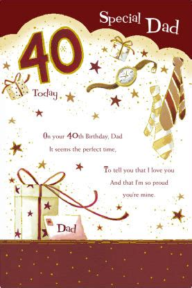 Th  Ee  Birthday Ee   Card For Dad