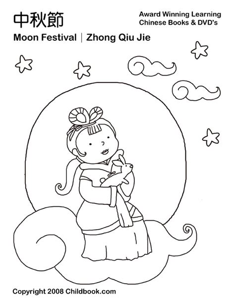 moon cake coloring page festival moon goddess and rabbit chinese new year