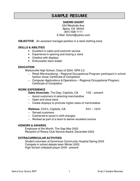 high school student curriculum vitae sle resume for clothing store resume ideas