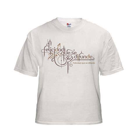 Kaos Islamic Artworks 5 T Shirt Islam Muslim Islami Dakwah calligraphic t shirt design by khawarbilal on deviantart