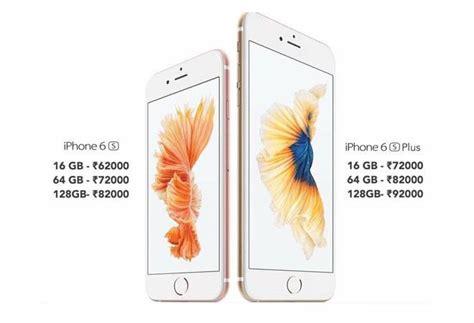 apple iphone  iphone   india price revealed