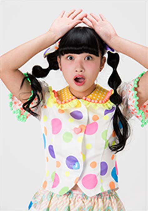kuromiya rei junior idol torrent uniques web blog images article welcome to nippon maid cosplay selca bo lady baby information japanese kawaii