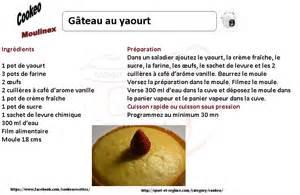 recette cookeo g 226 teau au yaourt