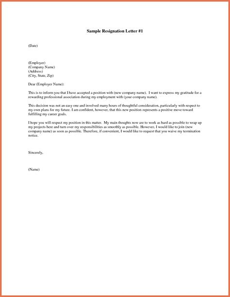 letter of resignation template free sle resignation letter template bio exle