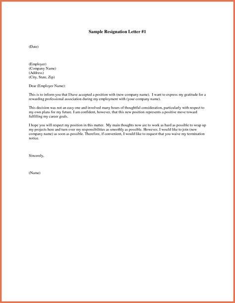 Resignation Letter Format Caclubindia Sle Resign Letter From Resume Cv Cover Letter