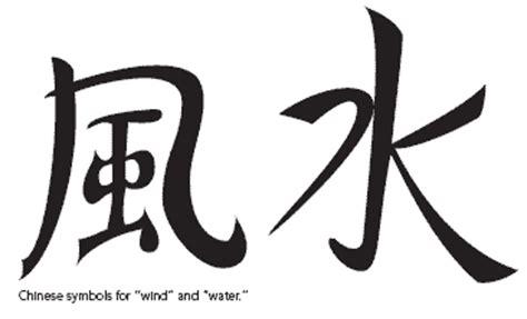 feng shui symbols feng shui living in ease