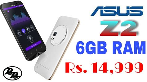 Asus Z2 Poseidon Ram 6gb asus z2 poseidon with 6gb ram specifications and features 256 gb memory