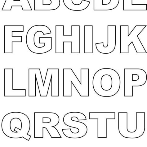 Free Printable Alphabet Letters To Color