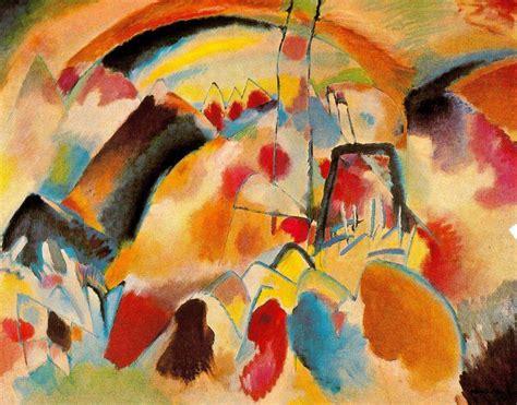 imagenes abstractas de wassily kandinsky paisaje con iglesia 243 leo de wassily kandinsky 1866 1944